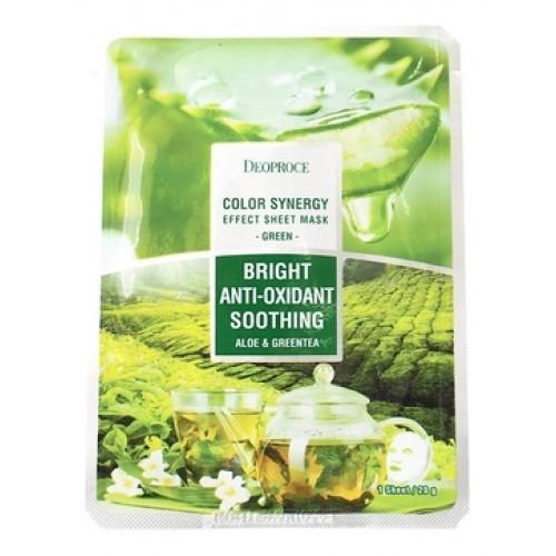 Маска тканевая на основе экстрактов алоэ и зеленого чая COLOR SYNERGY EFFECT SHEET MASK GREEN