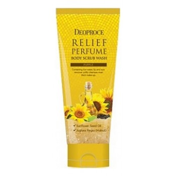 Скраб для тела с маслом семян подсолнуха RELIEF PERFUME BODY SCRUBWASH - YELLOW