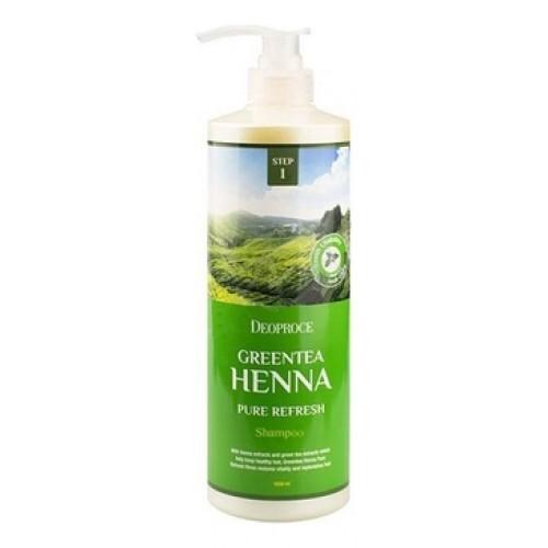 Шампунь для волос с зеленым чаем и хной SHAMPOO - GREENTEA HENNA PURE REFRESH