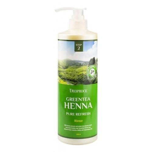 Бальзам для волос с зеленым чаем и хной RINSE - GREENTEA HENNA PURE REFRESH