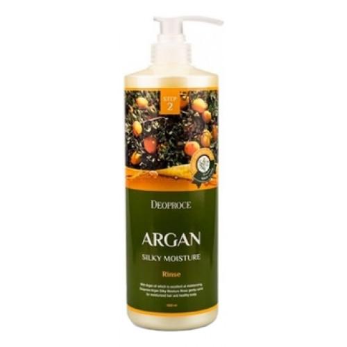 Бальзам для волос с аргановым маслом RINSE - ARGAN SILKY MOISTURE