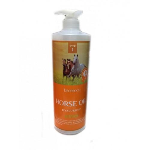 Шампунь с гиалуроновой кислотой и лошадиным жиром HORSE OIL HYALURONE SHAMPOO