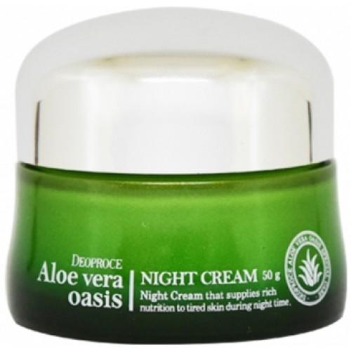 Крем ночной для лица ALOE VERA OASIS NIGHT CREAM