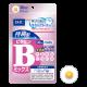 DHC Витамины B-Mix медленного высвобождения