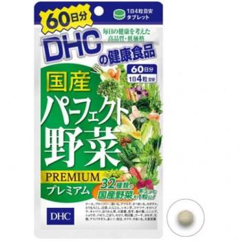 DHC 32 вида овощей Премиум