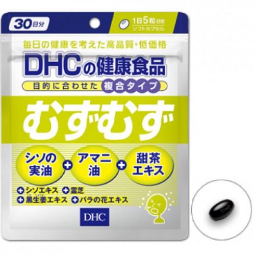 DHC Mudzu Mudzu от аллергии (150 капсул на 30 дней)