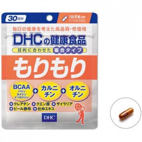 DHC Аминокислоты для спортсменов (120 капсул на 30 дней)