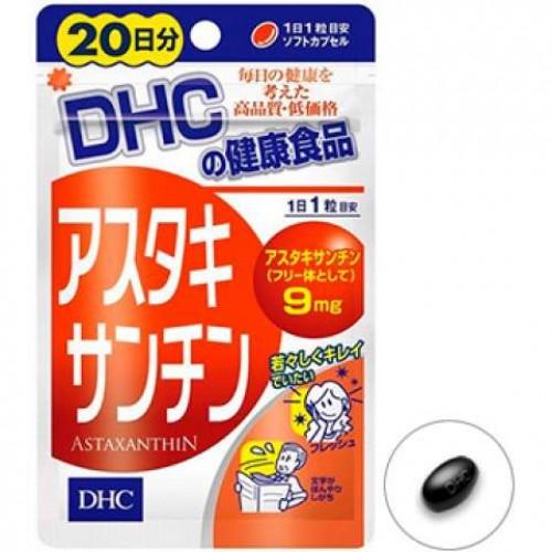 DHC Астаксантин (20 капсул на 20 дней)