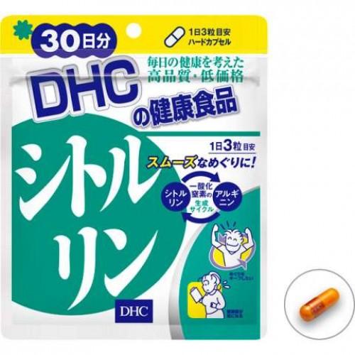 DHC Цитруллин с аргинином (90 капсул на 30 дней)