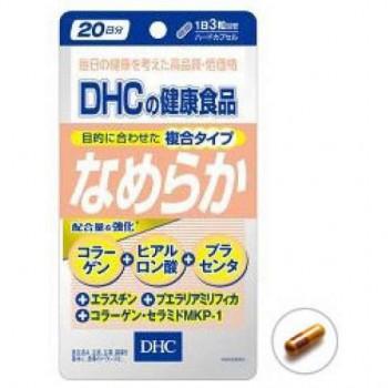 DHC Гладкая кожа