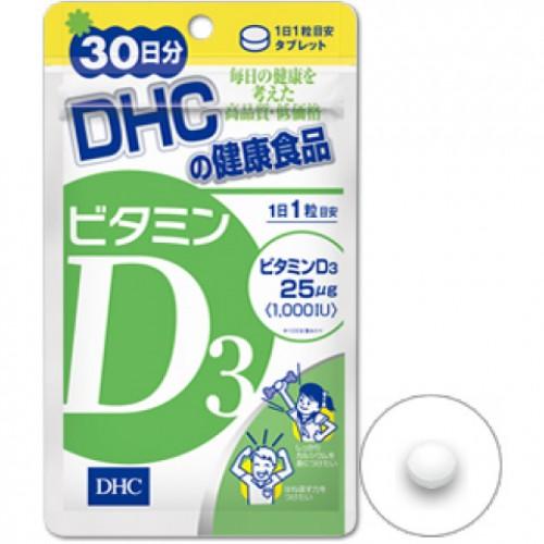 DHC Витамин D3 (30 таблеток на 30 дней)