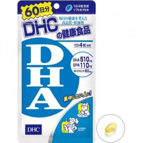 DHC DHA (Омега-3) (240 гранул, курс на 60 дней)