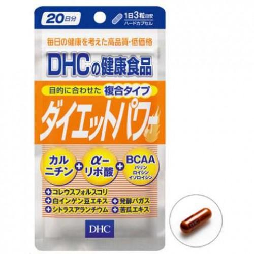 DHC Diet Power (Сила диеты) (60 капсул на 20 дней)