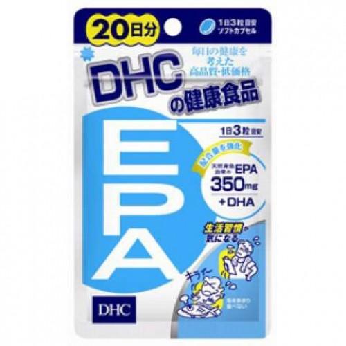 DHC ЕРА (60 капсул, курс на 20 дней)