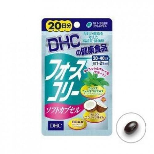 DHC Форсколин плюс BCAA (20 капсул на 20 дней)