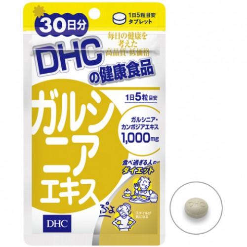 DHC Гарциния ускоритель потери веса (150 таблеток на 30 дней)