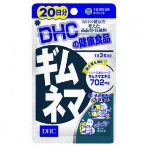 DHC Джимнема Сильвестра (экстракт тутового дерева) (60 гранул, курс на 20 дней)