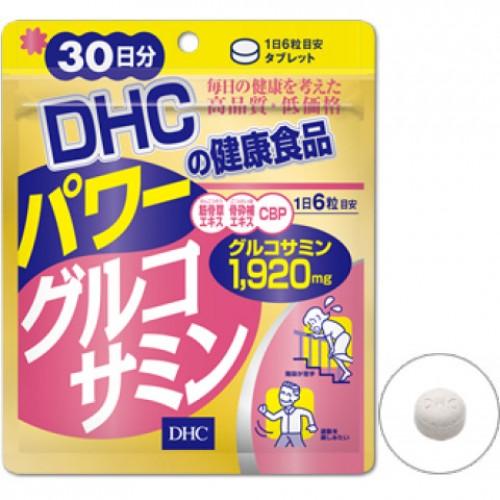 DHC Глюкозамин Премиум (180 гранул на 30 дней)