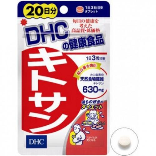 DHC Хитозан (60 таблеток, на 20 дней)