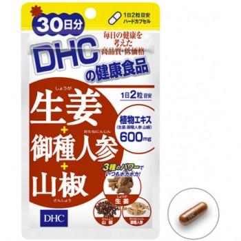 DHC Имбирь, семена моркови и японский перец