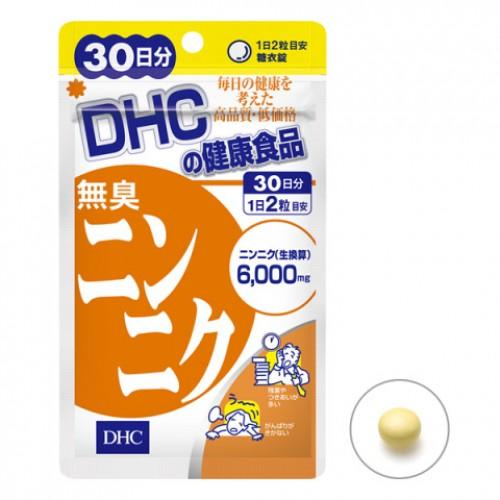 DHC Чеснок без запаха (60 капсул на 30 дней)