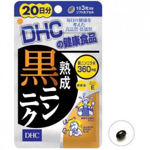 DHC Черный чеснок (60 капсул на 20 дней)