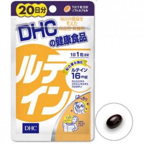 DHC Лютеин (20 таблеток на 20 дней)