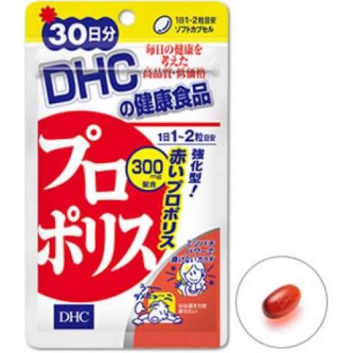 DHC Красный прополис (60 гранул, курс на 30 дней)