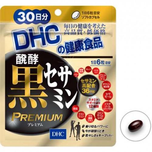 DHC Черный сезамин Премиум (180 капсул на 30 дней)