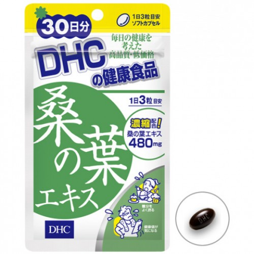 DHC Экстракт шелковицы и горькой тыквы (90 капсул на 30 дней)