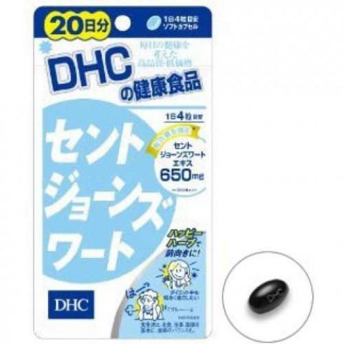 DHC Зверобой (80 капсул на 20 дней)