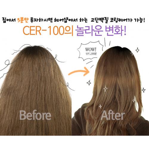 Эссенция для волос с коллагеном Collagen Coating Protein Ion Injection