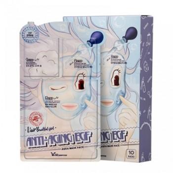 Маска трехэтапная Омолаживающая Anti-Aging EGF Aqua Mask Pack, 10 шт