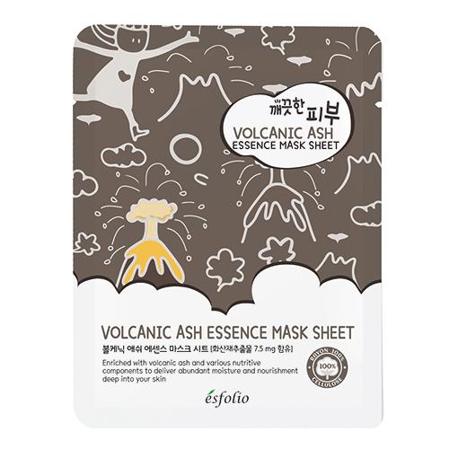 Маска для лица Вулканический пепел