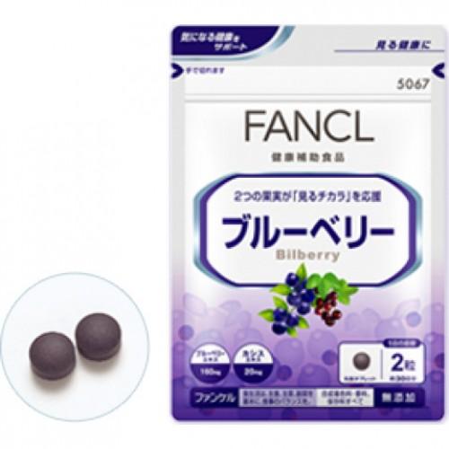 Fancl Антоцианы черники и смородины (60 таблеток на 30 дней)