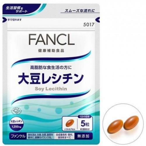 Fancl Соевый лецитин (150 капсул на 30 дней)