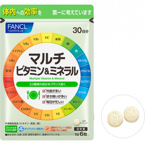 FANCL Мультикомплекс Витамины и Минералы (180 таблеток на 30 дней)