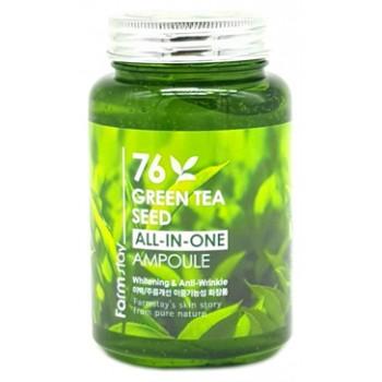Многофункциональная ампульная сыворотка с зеленым чаем 250 ml ,Farmstay