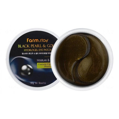 Гидрогелевые патчи с золотом и черным жемчугом, 90 гр (60шт. 30 применений), FarmStay