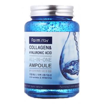 Многофункциональная ампульная сыворотка с гиалуроновой кислотой и коллагеном, 250 мл, FarmStay