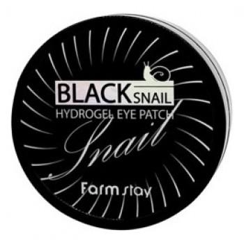 Гидрогелевые патчи для глаз с муцином черной улитки, 60 шт, Farmstay