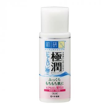 Молочко для лица GOKUJYUN с гиалуроновой кислотой