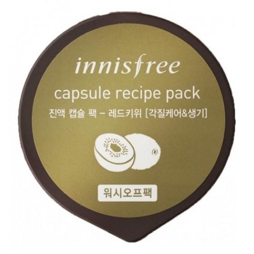 Маска для лица капсульная CAPSULE RECIPE PACK_RED KIWI