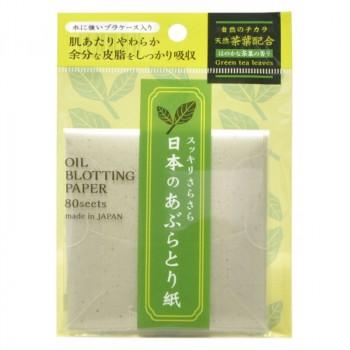 Салфетки для снятия жирного блеска (с ароматом зеленого чая, 80 шт)