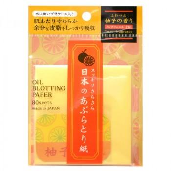 Салфетки для снятия жирного блеска (с ароматом юдзу, 80 шт)