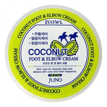 Крем для ног и локтей с кокосом, 100 мл, Juno
