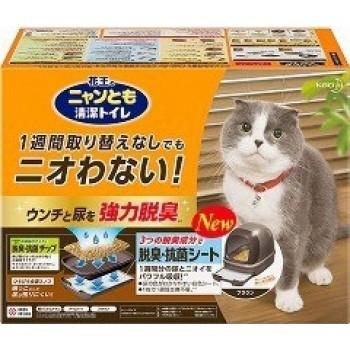 Биотуалет для кошек KAO набор: лоток-домик, лопатка, наполнитель 2л, подстилки 1шт, коричневый