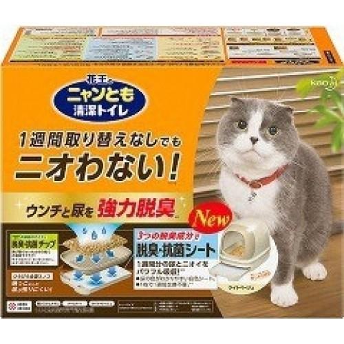 Биотуалет для кошек KAO набор: лоток-домик, лопатка, наполнитель 2л, подстилки 1шт бежевый