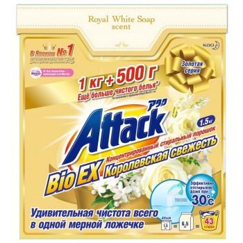 Концентрированный стиральный порошок KAO Attack BioEX Королевская cвежесть 1,5 кг