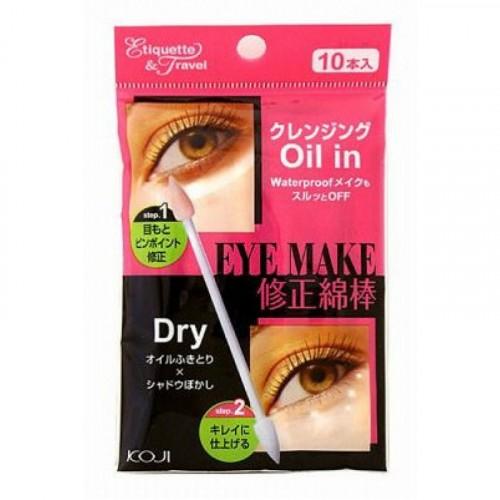 Eye Make Oil in Средство косметическое для коррекции макияжа глаз (аппликатор) 10шт